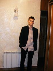 Dawid 24 lat Tychy