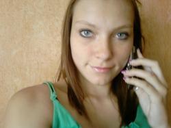 Sylwia 23 lat bedzin