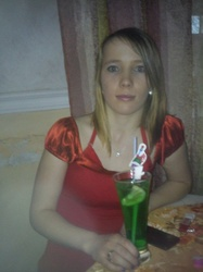Beata 26 lat Buska Zdrój