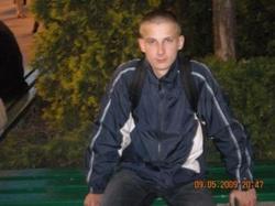Grzegorz 23 lat Katowice
