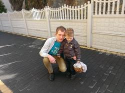 Marcin 29 lat Radomsko